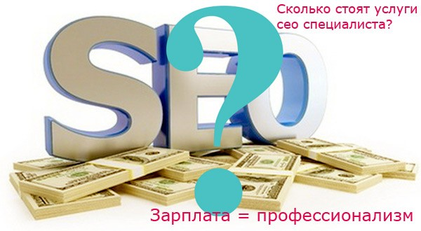 seo-specialist-5